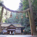 【奈良】大神神社ご神体の三輪山へ登山したよ!所要時間は?服装は?