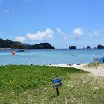 シュノーケルいらず!小さな子連れでもウミガメと泳げる沖縄座間味の阿真ビーチ