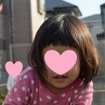 【七五三もOK】子供の髪型は〇〇が最強にカワイイと実感!!
