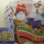 ドラえもん映画2018「のび太の宝島」を家族で見るなら劇場前売り券が絶対にお得!