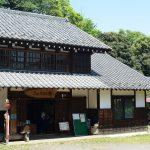 【埼玉】トトロの聖地クロスケの家に行くならこの季節!営業日と駐車場にはご注意を