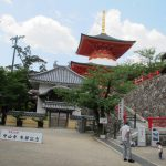 中山寺で戌の日の安産祈願!腹帯に書かれている性別のジンクスは当たるのか?