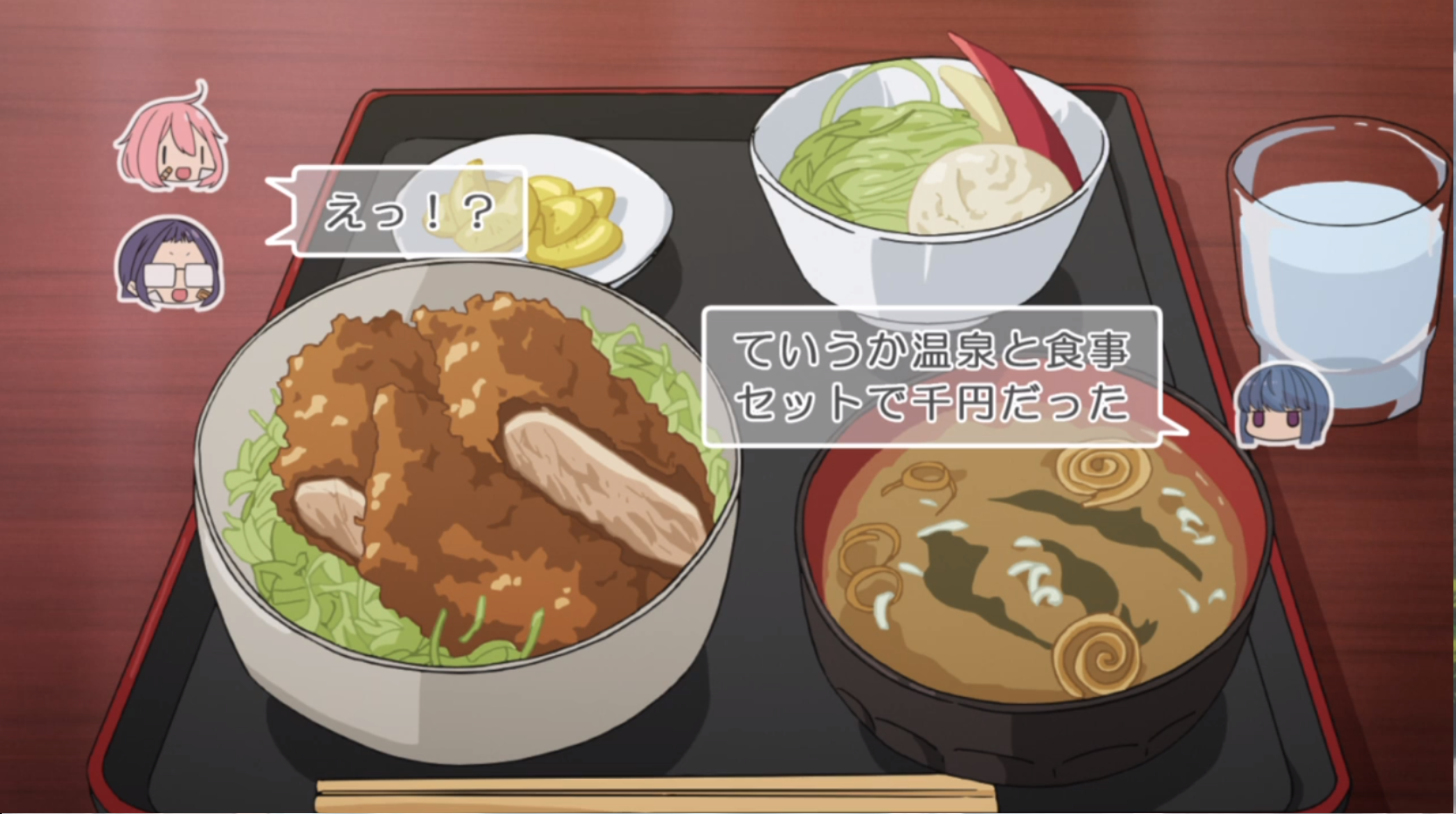 アニメ『ゆるキャン△』9話のこまがねの湯((こまくさの湯)で食べるミニソースカツどん