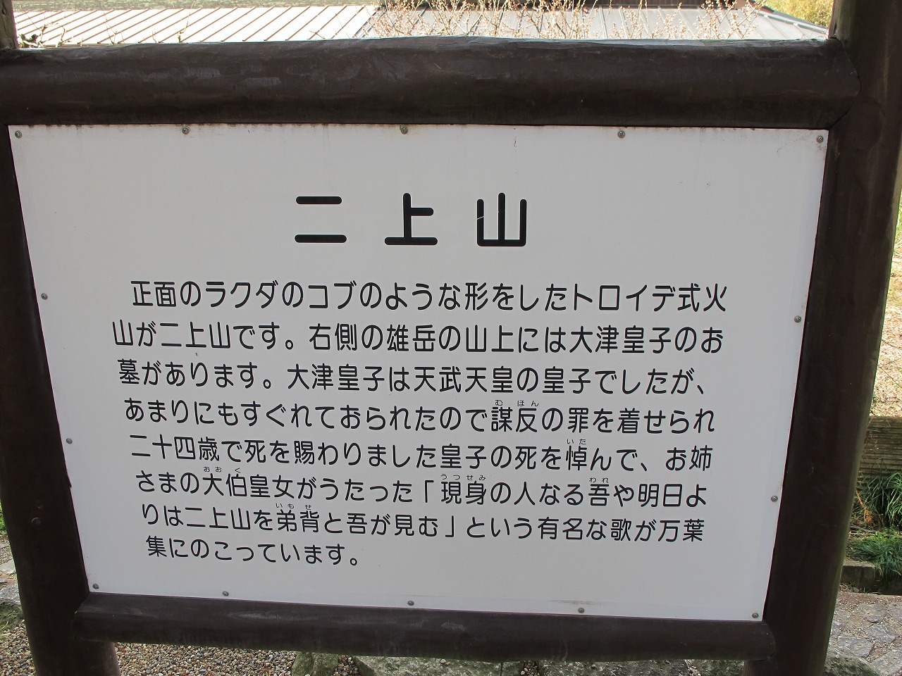 檜原神社桧原神社ひばらじんじゃ
