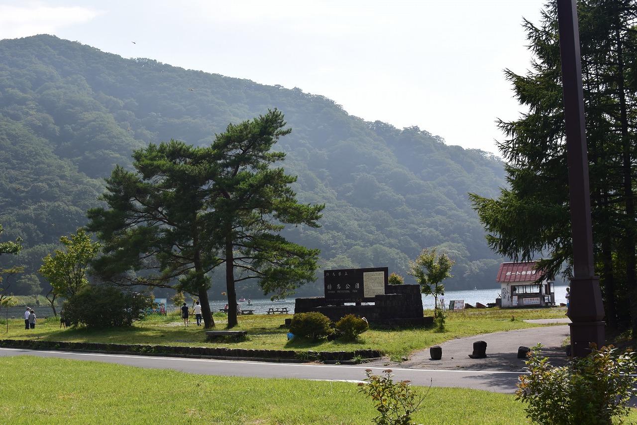 【群馬】榛名山と榛名湖へレッツゴー!榛名富士山頂へは榛名山ロープウェイで楽ちん登山
