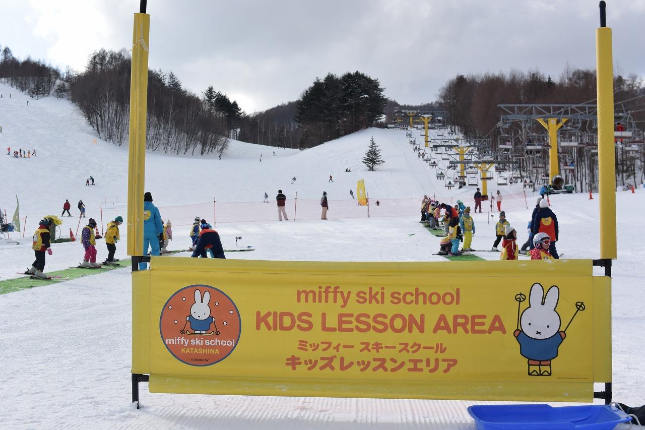 【群馬】かたしな高原スキー場で4歳息子2度目のスクール体験
