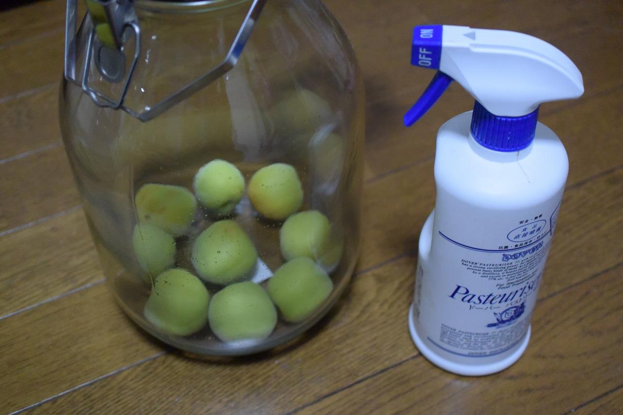 黒糖梅シロップリンゴ酢入り