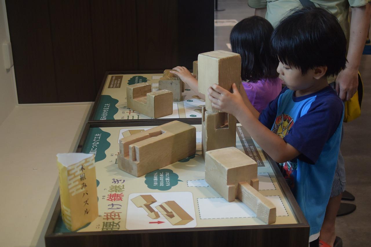 尼崎城2階お城パズル