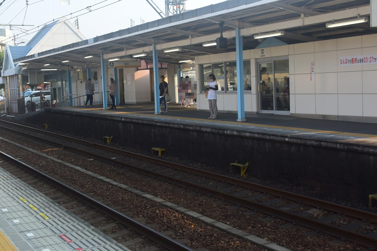 狭山池への最寄り駅「大阪狭山市駅」