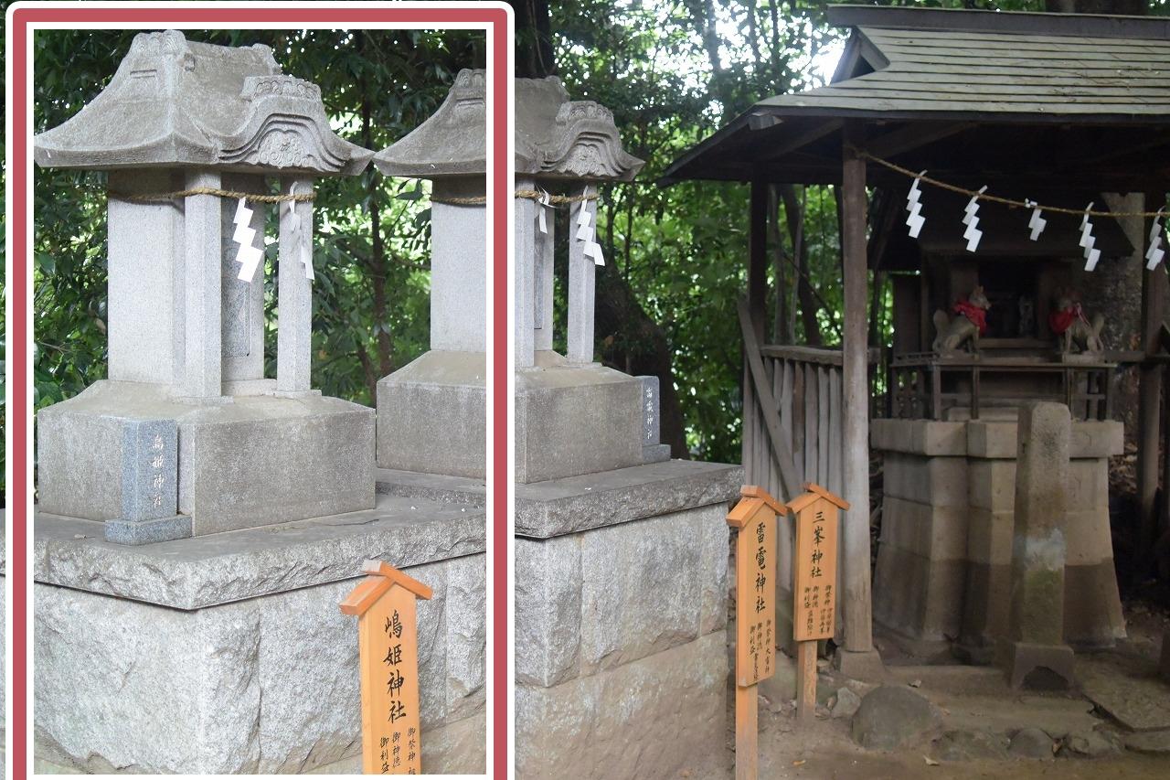 川越氷川神社の嶋姫神社