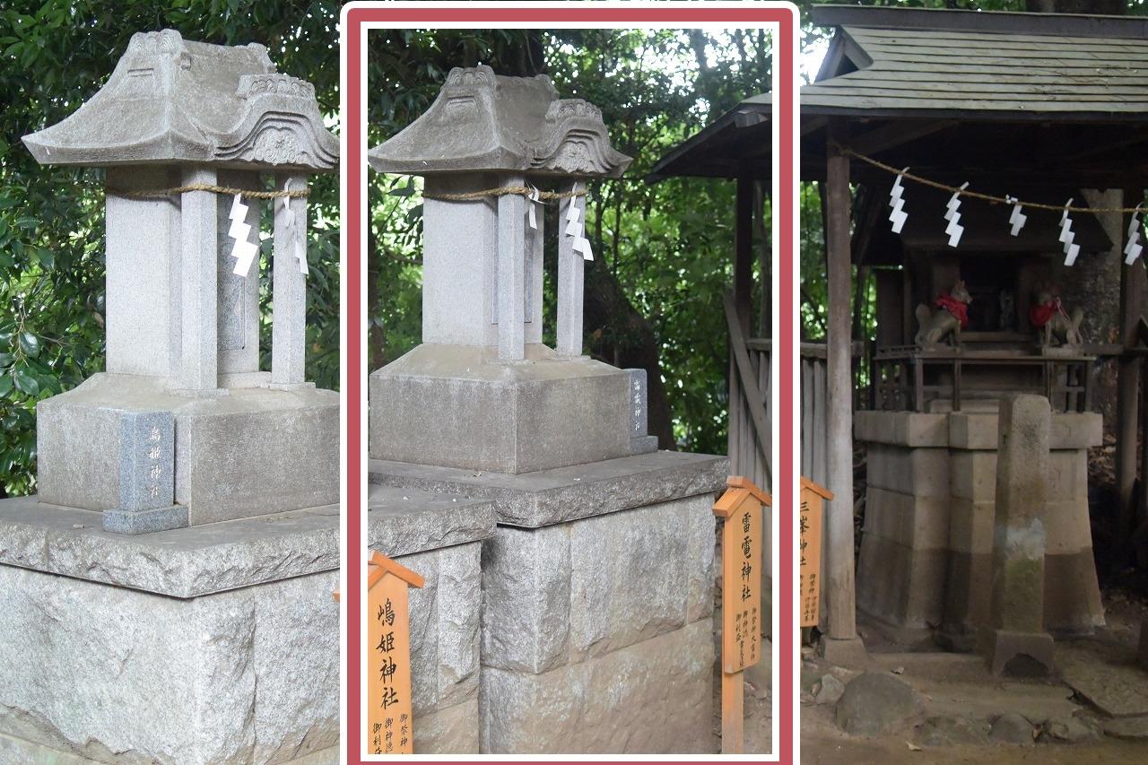 川越氷川神社の雷電神社