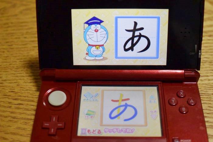 3DSソフト:ドラがな