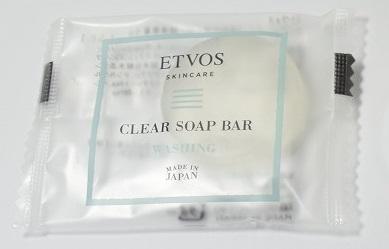 エトヴォストライアルセットの石鹸