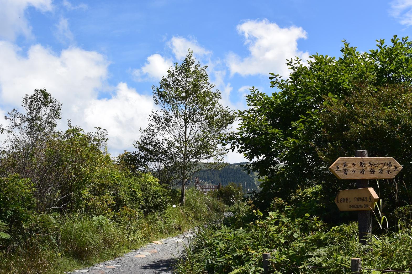 長野県霧ヶ峰高原八島湿原:入り口