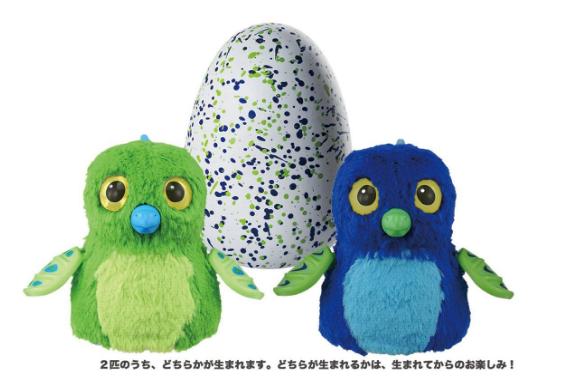 最初に発売されたウーモブルー&グリーン「リューグル属」グリーン&うすグリーン・ブルー&みずいろ