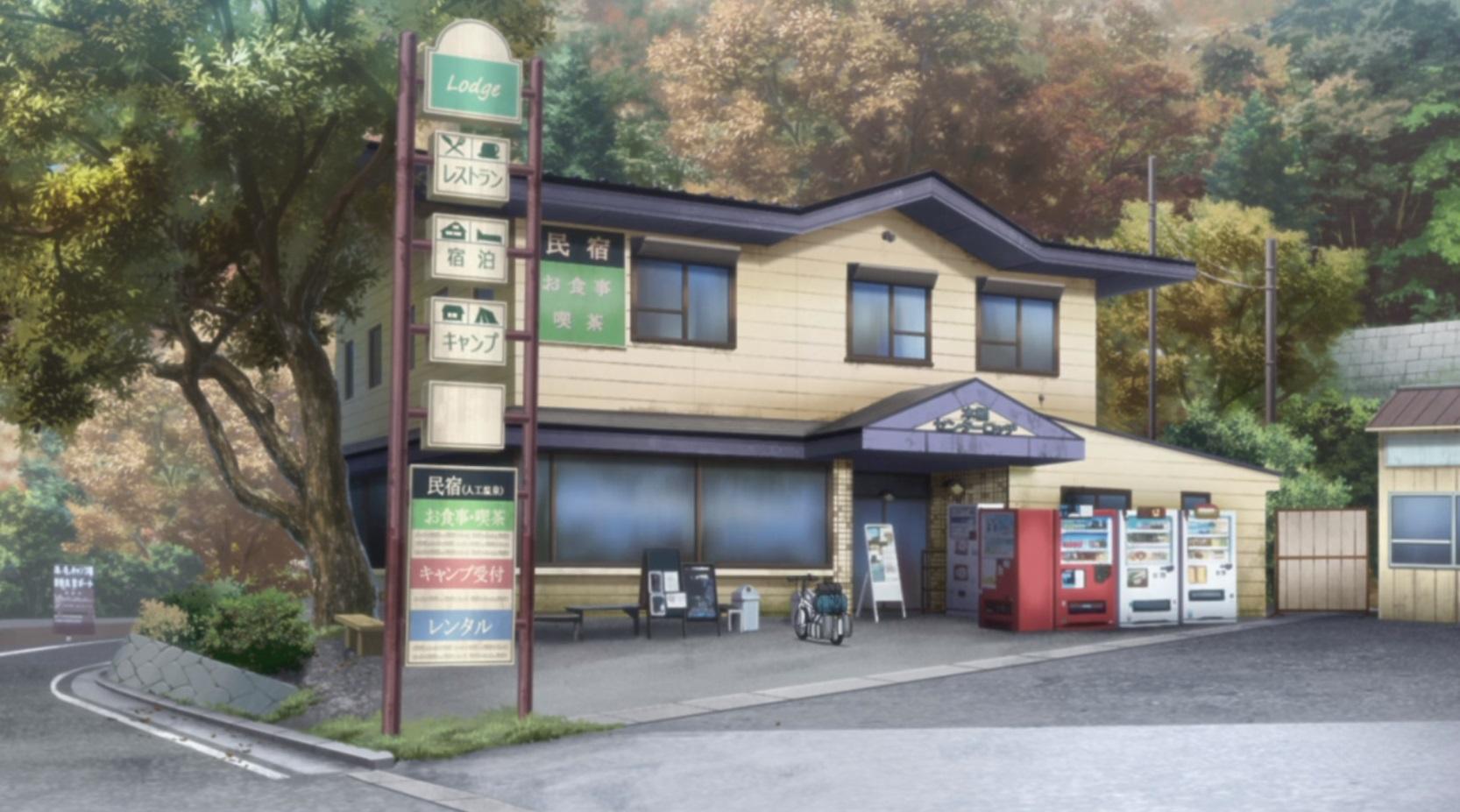 アニメ『ゆるキャン△』1話の本栖湖にあるキャンプ場