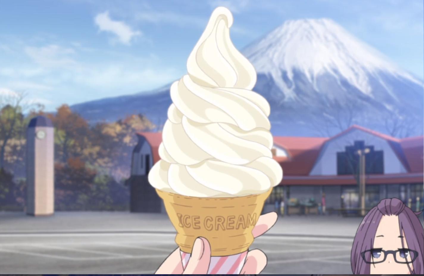 アニメ『ゆるキャン△』3話のソフトクリーム