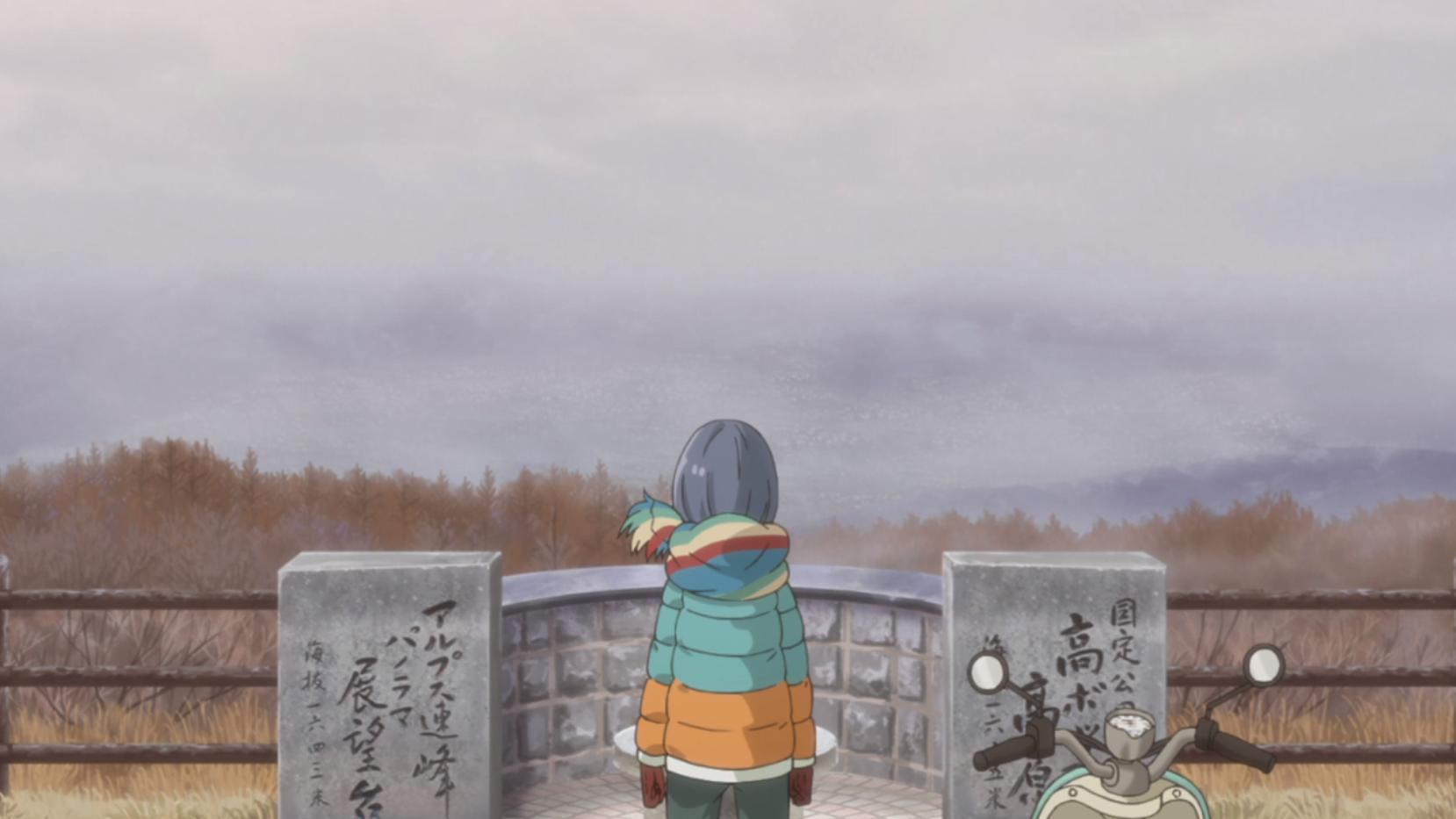 ニメ『ゆるキャン△』5話の高ボッチ高原からの松本市側の景色