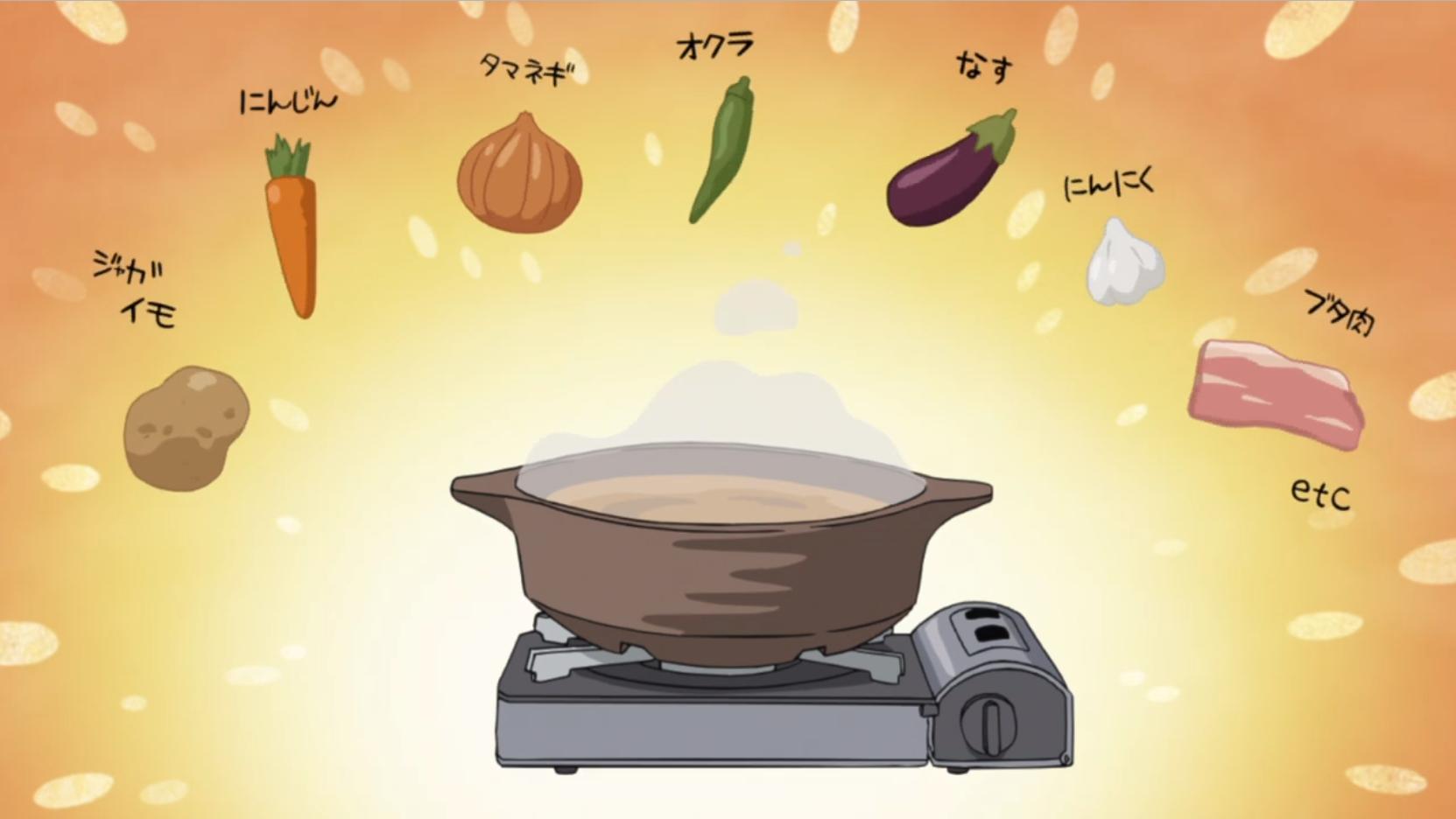 アニメ『ゆるキャン△』5話のなでしこが土鍋で作る豚骨煮込みカレーの作り方