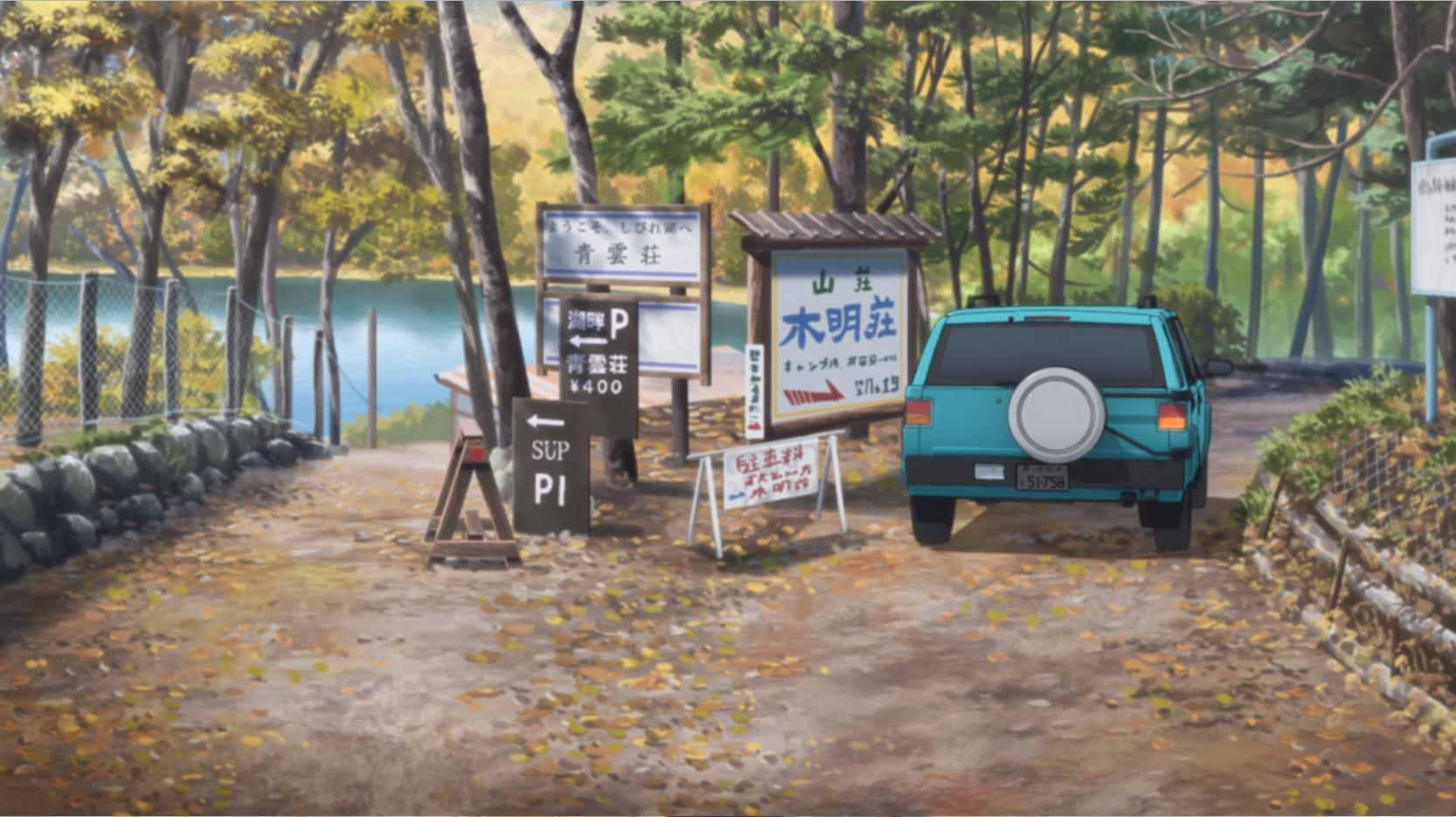 アニメ『ゆるキャン△』6話で志摩リンとなでしこが来たキャンプ場