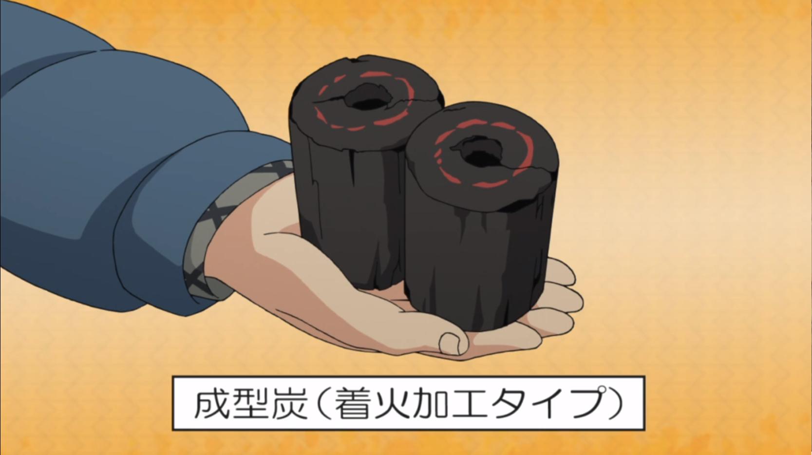 アニメ『ゆるキャン△』7話 の成型炭