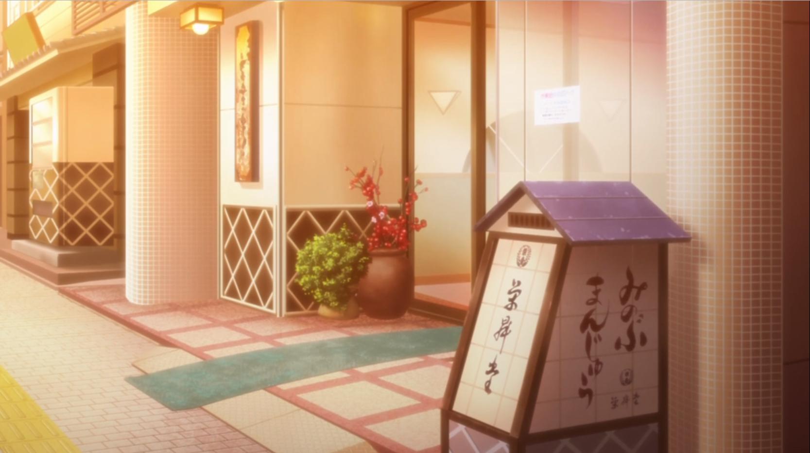 アニメ『ゆるキャン△』8話の身延饅頭 栄昇堂