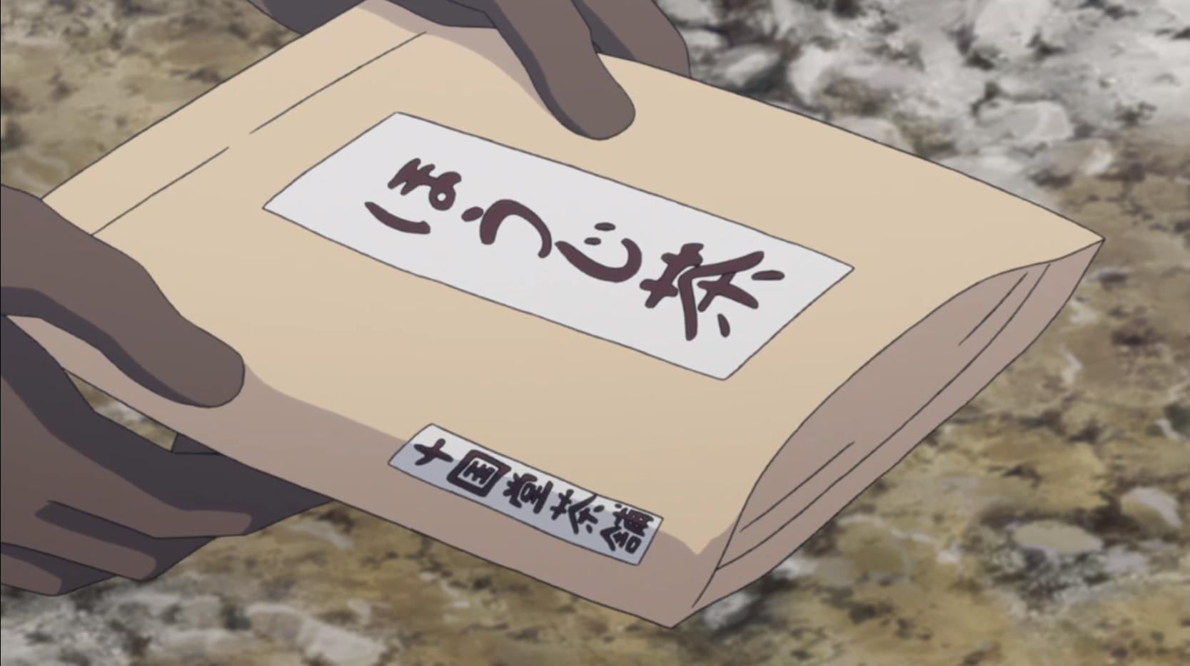 アニメ『ゆるキャン△』9話の夜叉神峠で貰ったほうじ茶