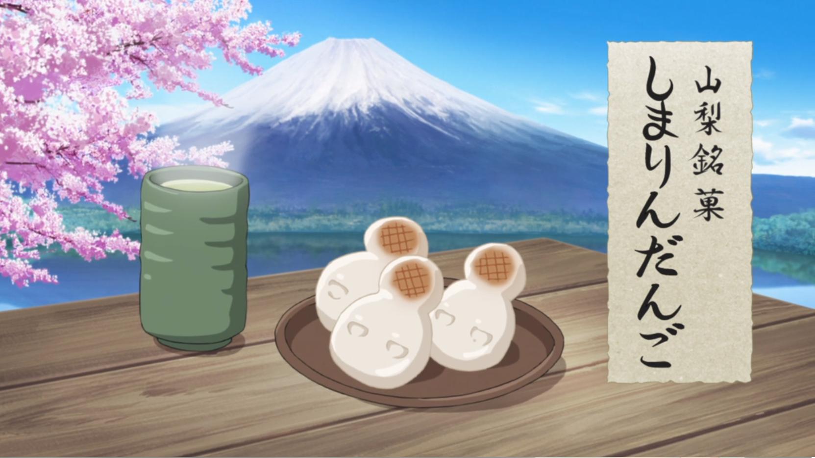 アニメ『ゆるキャン△』12話の朝霧高原キャンプ場での志摩りんだんご
