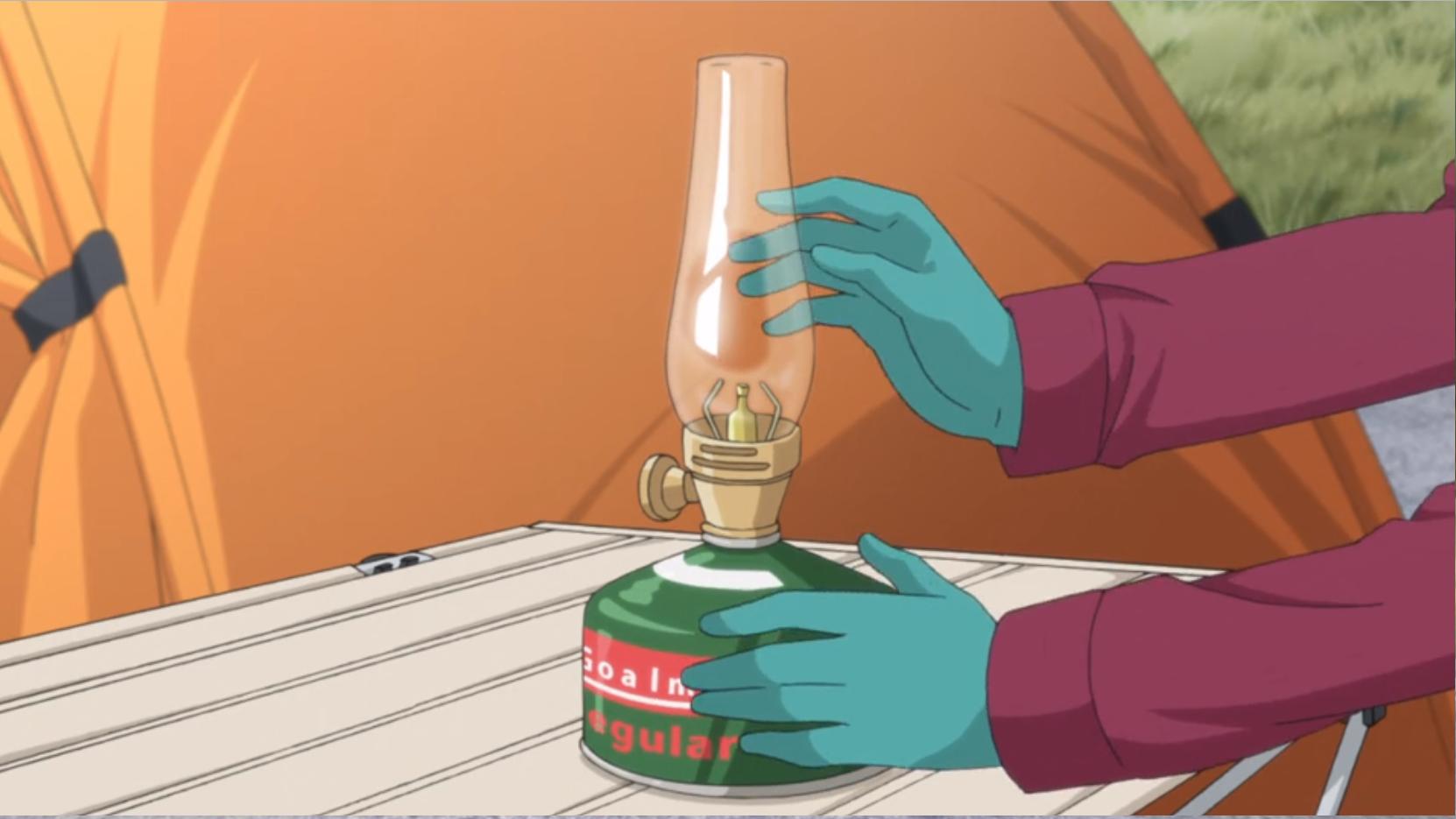 アニメ『ゆるキャン△』12話のなでしこのキャンプ用品ランプ